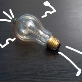 Attido blogi | Kuinka ottaa modernit HR-järjestelmät käyttöön